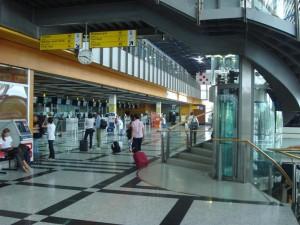 Split Lufthavns Terminal